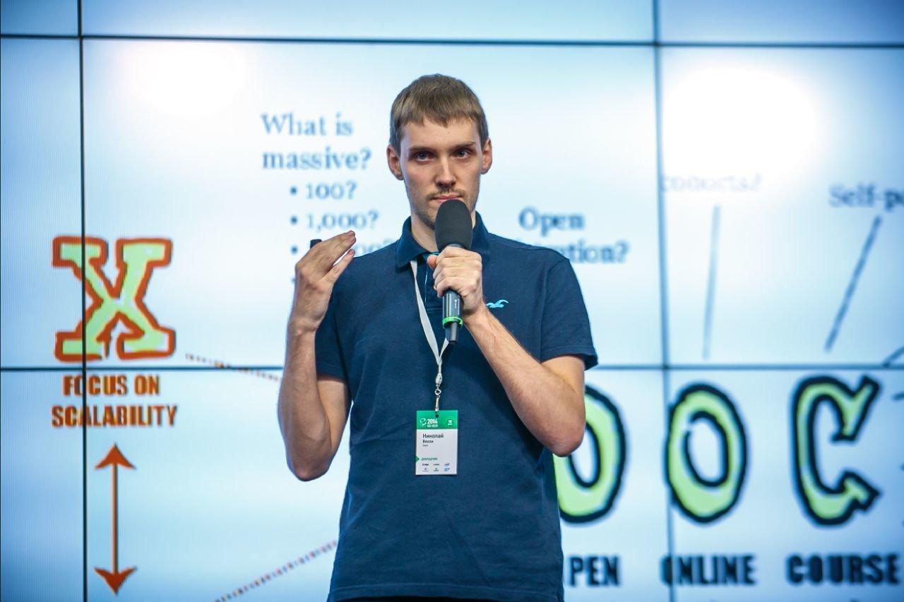 Приглашенный докладчик – Николай Вяххи.