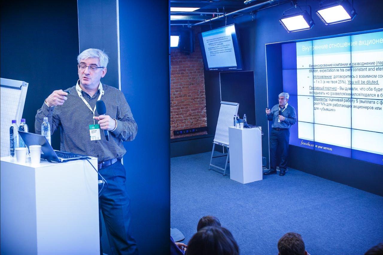 Invited Speaker: Dmitri Dubograev
