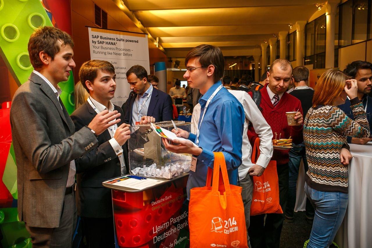 Конкурсы и призы от спонсоров SECR-2015